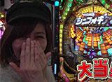 パチンコ必勝本CLIMAXセレクション #16 新ノリセブン#6 史上最高目標額をかけたガチ実戦!!