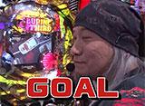 サイトセブンカップ #430 33シーズン 桜キュイン vs 貴方野チェロス(後半戦)
