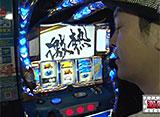 パチスロ極 SELECTION #352 射駒タケシのTHEパチスロ#4 射駒とラッシーと嵐で魅力を語りつくす!!