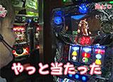 パチスロ極Zセレクション #33 うさぎとカメと#1 昔話もびっくりのパチスロ絵巻開演!!