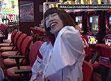 パチスロ必勝本DXセレクション #13 回胴除霊師クボンヌ #12 新発売! ぶっかけクボ水!!