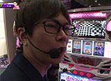 As-1 GRAND PRIX 最強軍団決定トーナメント 2nd #22/#23