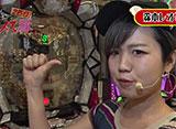 マネーのメス豚2匹目〜 100万円争奪パチバトル〜 #15 森本レオ子 vs UNKNOWN