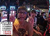 ヒロシ・ヤングアワー #326 レビン「押忍!番長3」