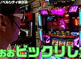 なりゆき! #5/#6