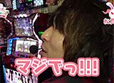 パチスロ極Zセレクション #36 うさぎとカメと#3 勝負師松真の予告Hooah!