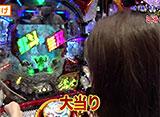 パチンコオリジナル必勝法セレクション #45 オリ法トライアスロンBATTLE 「奥の手」発動で新ステージへ!!