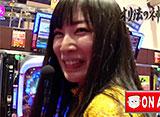 パチンコオリジナル必勝法セレクション #46 オリ法の神髄4-1 不調すぎて神の手も借りたい4人!?