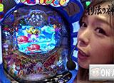 パチンコオリジナル必勝法セレクション #47 オリ法の神髄4-2 ついに上がった反撃ののろし!!