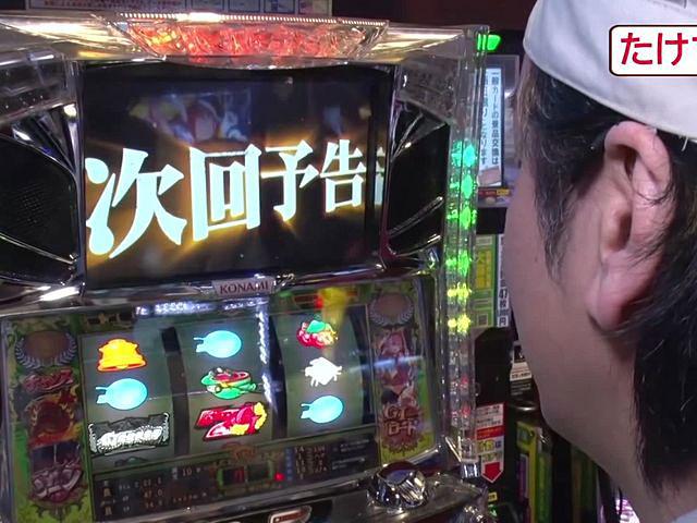 たけすぃ&くりの○○製作所 #47 「ADのお金で打ったら勝てるのか!?」検証!