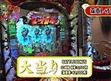 マネーのメス豚2匹目〜 100万円争奪パチバトル〜 #16 森本レオ子 vs NIYA