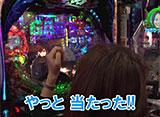 水瀬&りっきぃ☆のロックオン Withなるみん #215 千葉県市川市