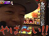 As-1 GRAND PRIX 最強軍団決定トーナメント 2nd #24/#25