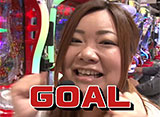 サイトセブンカップ #433 33シーズン つる子 vs 亜城木仁(前半戦)