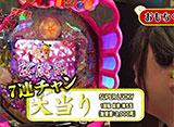 マネーのメス豚2匹目〜 100万円争奪パチバトル〜 #17 おもちくん vs せんだるか