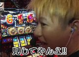 パチスロ極 SELECTION #355 万事屋キンちゃん #1 万事屋の投資と頭皮が大ピンチ!