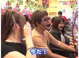 ヒロシ・ヤングアワー #329 ビワコ&大島(京楽産業)「CRぱちんこ冬のソナタRemember」