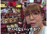水瀬&りっきぃ☆のロックオン Withなるみん #216 東京都港区