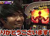 As-1 GRAND PRIX 最強軍団決定トーナメント 2nd #26/#27