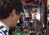サイトセブンカップ #435 33シーズン 山ちゃんボンバー vs 貴方野チェロス(前半戦)