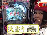 マネーのメス豚2匹目〜 100万円争奪パチバトル〜 #19 栄華 vs シルヴィー