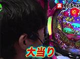 パチンコオリジナル必勝法セレクション #58 裏オリ法の神髄5-2 ある者の大当たりから「Q」展開!!