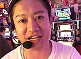 DXバトル〜マコカップトーナメント〜 #38