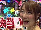 WBC〜Woman Battle Climax〜(ウーマン バトル クライマックス) #63 10thシーズン   第6戦 ヒラヤマン&結城りこ vs  青山りょう&満井あゆみ