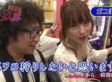 マネーのメス豚2匹目〜 100万円争奪パチバトル〜 #21 ビワコ vs ポコ美 前半戦