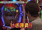 双極銀玉武闘 PAIR PACHINKO BATTLE #105 ミネッチ&桜キュイン vs SF塩野&しおねえ