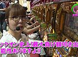 水瀬&りっきぃ☆のロックオン Withなるみん #218 東京都中野区
