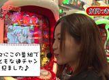 マネーのメス豚2匹目〜 100万円争奪パチバトル〜 #23 かおりっきぃ☆ vs NIYA 前半戦