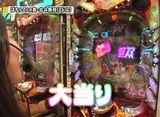 双極銀玉武闘 PAIR PACHINKO BATTLE #106 守山アニキ&三橋玲子 vs なおきっくす★&かおりっきぃ