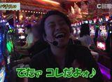 スロじぇくとC #76