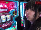 鬼Dイッチーpresents SNATCH! #10 おもちくん