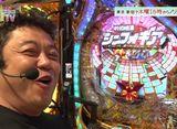 大漁!パチンコオリ法TV #21