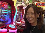 マネーのメス豚2匹目〜 100万円争奪パチバトル〜 #24 かおりっきぃ☆ vs NIYA 後半戦