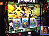 DXバトル〜マコカップトーナメント〜 #26