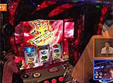 DXバトル〜マコカップトーナメント〜 #27