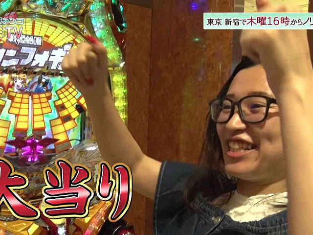 大漁!パチンコオリ法TV #22
