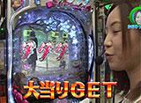 水瀬&りっきぃ☆のロックオン Withなるみん #220 埼玉県武蔵浦和