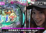 サイトセブンカップ #443 34シーズンしおねえVS山ちゃんボンバー(前半戦)