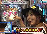 双極銀玉武闘 PAIR PACHINKO BATTLE #108 山ちゃんボンバー&シルヴィー vs SF塩野&しおねえ