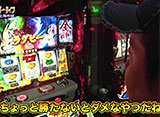 パチスローライフ #209 日本全国撮りパチの旅6(前半)