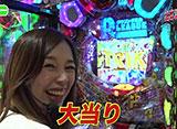 パチンコオリジナル必勝法セレクション #83 小当たりRUSH選手権 勝ち負けよりもRUSHのヒキ!?