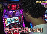 おいで!パチスロリーグ #1 全員集合スペシャル(前半戦)