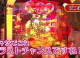 マネーのメス豚2匹目〜 100万円争奪パチバトル〜 #28 ポコ美VSかおりっきぃ☆ 後半戦