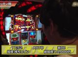 S-1 GRAND PRIX #517 第26シーズン EXTRA MATCH 後半戦
