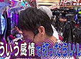 ブラマヨ吉田のガケっぱち #322 水本健一 前編