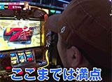 As-1 GRAND PRIX 最強軍団決定トーナメント 3nd #1/#2